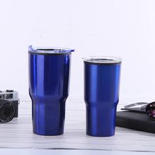 304不锈钢冰霸杯创意便捷车载水杯真空保温杯礼品定制一件代发