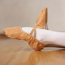 新款热销松紧口儿童芭蕾舞鞋鞋免系带舞蹈鞋女软底猫爪鞋练功鞋