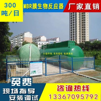 优质一体化污水处理设备|环保一体化污水处理设备|厂家直销贴牌