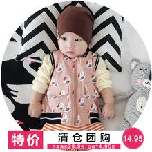 限时特价不退不换春季新品童装 韩版小鸡匹印上衣 儿童百搭马甲