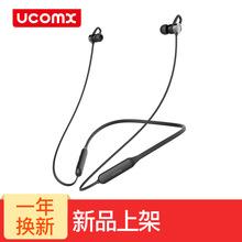 优康仕UCOMX G02S运动蓝牙耳机跑步耳麦双耳音乐无线入耳式立体声