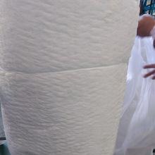 含锆型硅酸铝陶瓷纤维毯 窑炉保温隔热内衬 陶瓷纤维毯供应