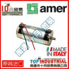 意大利AMER电机 马达 减速机 MP100L 36V 1800W 原装进口