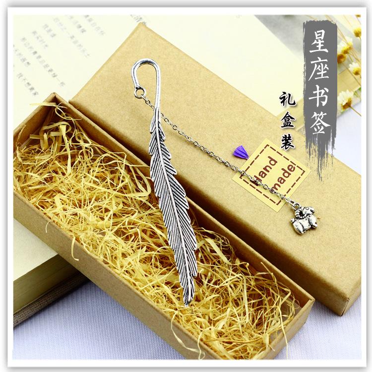 手工复古羽毛金属书签 十二星座 节日礼物学生奖品创意礼品