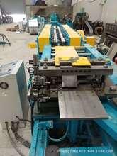 箱体成型生产设备 动力柜外框 电气箱生产线 金属外框成型机