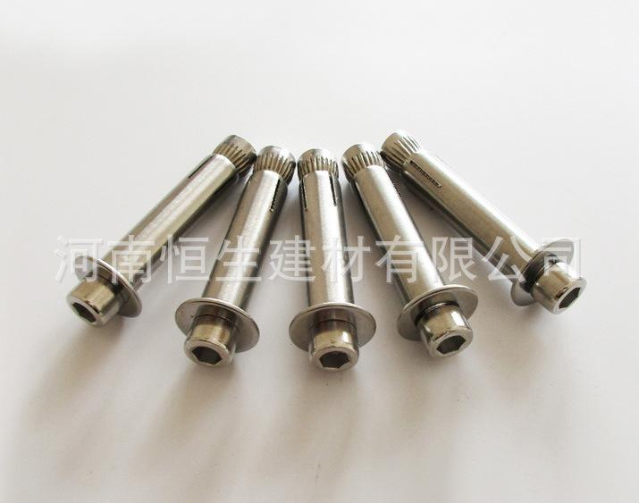 304不锈钢沉头内六角内膨胀螺丝/平头内膨胀螺栓/M6M8M10M12