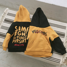 18 autumn and winter thickening plus velvet children's casual cotton long-sleeved stitching hooded sweater pullover activities