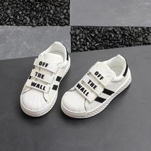 儿童韩版板鞋2108新款秋季男童软底小白鞋女童中大童宝宝真皮童鞋