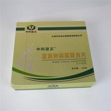 定制礼品盒 高档精美保健品包装礼盒EVA内称 厚纸板烫金UV工艺