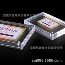 亚克力水晶相框摆台56781012寸A4双面玻璃磁铁透明证书奖状框定做