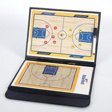 便攜籃球足球戰術板 教練指揮板比賽訓練裝備 磁性可擦寫折疊本