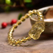 廠家直銷天然黃水晶貔貅手鏈情侶本命年黃皮丘男女手串一件代發