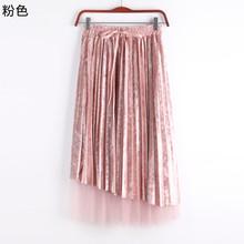春秋新款韓版女式金絲絨百褶裙純色密絲絨拼接網紗長裙廠家定做