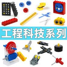 工程机械科技件兼容乐高积木齿轮大颗粒拼插散装配件教育益智玩具