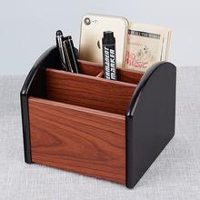 汇星品牌木质笔筒高档桌面收纳木制办公用品收纳创意办公礼品