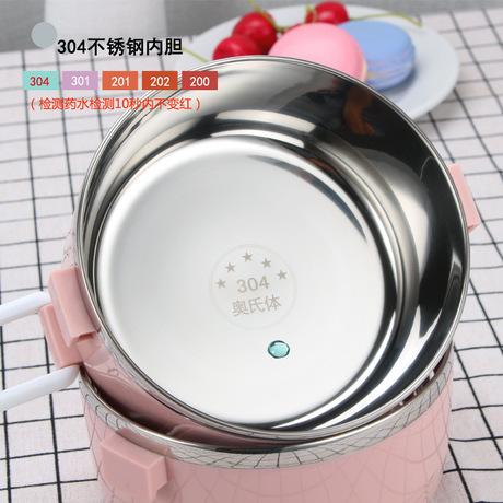 Mingchuang 304 thép không gỉ hộp ăn trưa xách tay nhiều lớp cách nhiệt lớp ba vòng trưa sinh viên hộp hộp ăn trưa cho trẻ em Hộp chiên, hộp ăn trưa