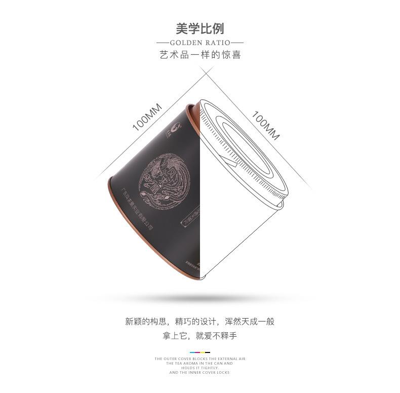西湖龙井包装铁盒单枞铁罐茉莉花茶包装铁罐红茶绿茶铁盒厂家