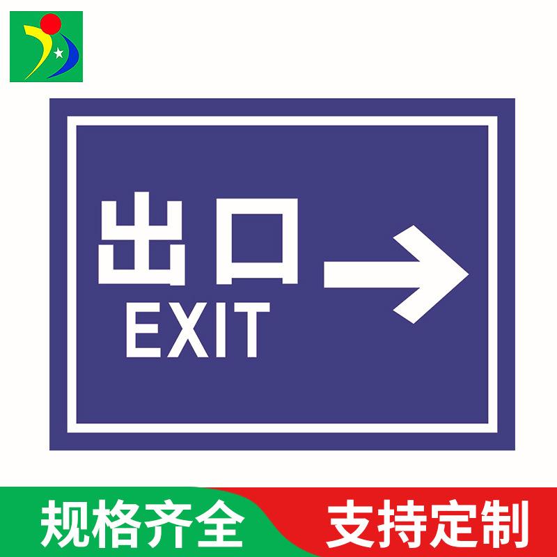 停车场标示牌 铝反光标识牌 安全交通标志牌 指示标牌铭牌定做