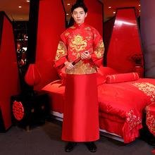 秀禾服結婚新郎中式結婚禮服男士敬酒服中山裝紅色古裝龍鳳褂