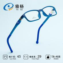 雅格JY9002儿童眼镜框 弹簧铰链 男孩女孩眼镜框近视弱视硅胶镜腿