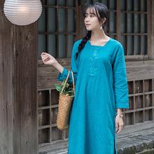 复古风文艺范连衣裙秋款缠长袖刺绣上衣中长款亚麻棉麻中国风女装