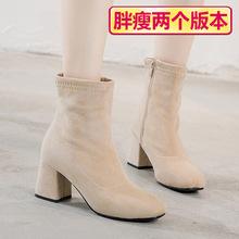 59892  特价清仓处理 特大码短靴40-41-43女靴秋冬季女靴高跟断码