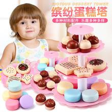 儿童生日蛋糕系列 过家家厨房组合甜甜圈 玩具可拆卸蛋糕塔马卡龙