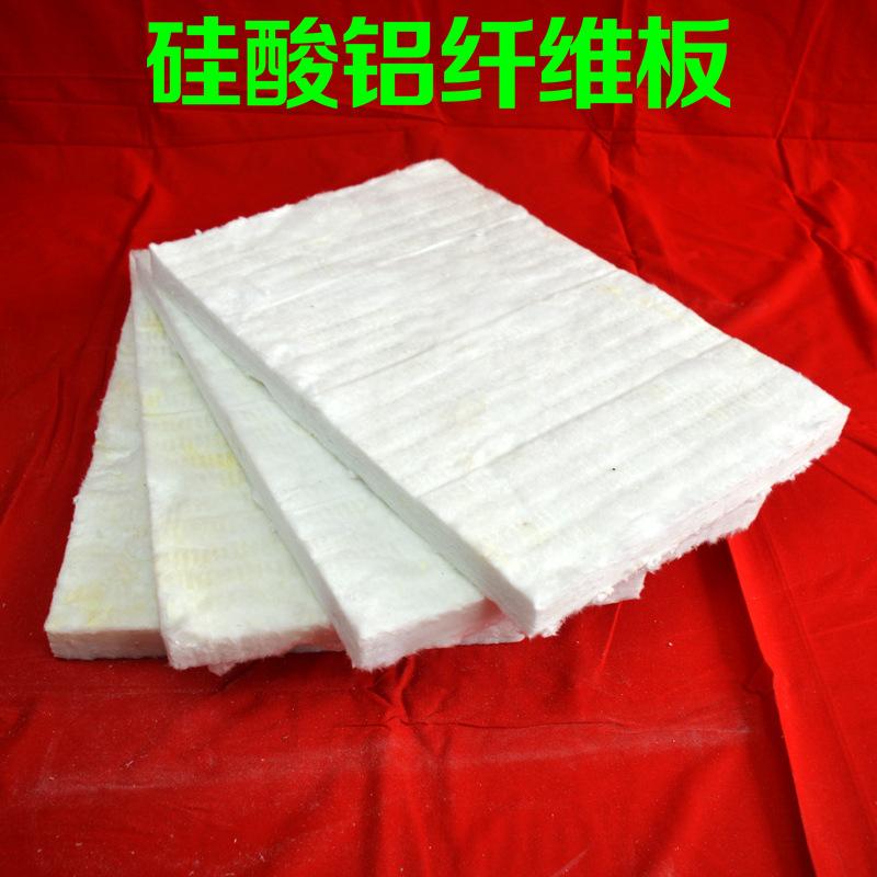 硅酸铝纤维板毡 硅酸铝棉板 硅酸铝陶?#19978;?#32500;板 耐火纤维板 纤维板