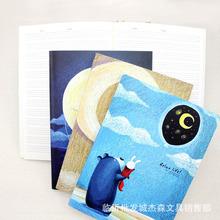 尚宇生活乐趣系列16K英语本60张软抄本学生奖品B5英语本车线装订