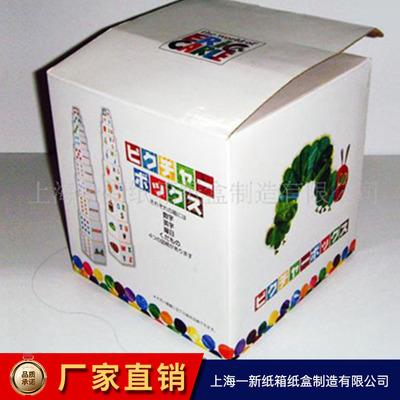 供应彩印纸盒 快递物流通用包装折叠纸盒定制 量大优惠