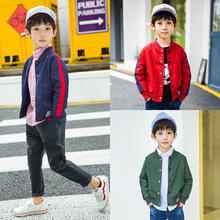 童裝中大男童時尚韓版休閑拼色棒球服2018秋季新款帥氣夾克外套