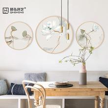 新中式圆形画框客厅装饰画实木圆框国画玉兰花玄关挂画餐厅壁画