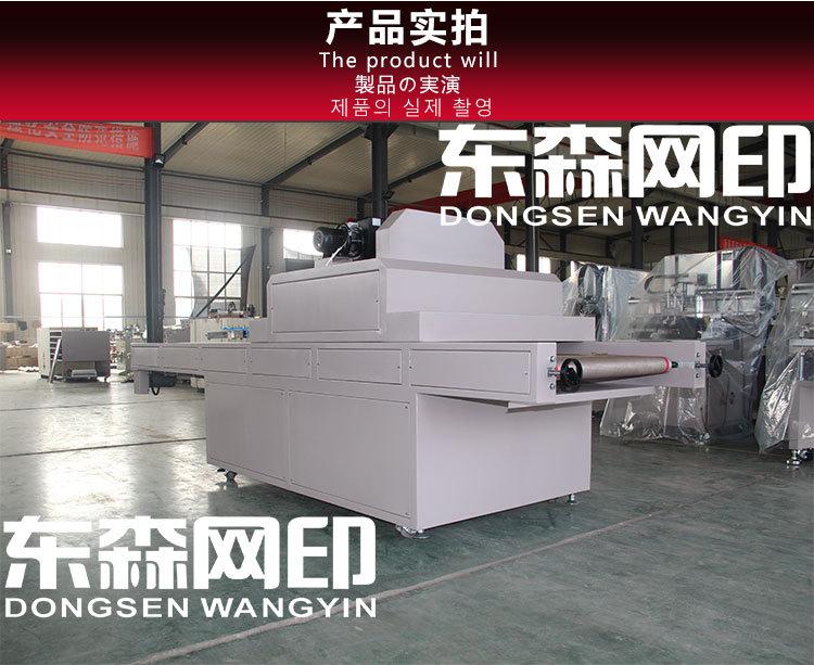 印刷油墨_uv烤箱机械手uv灯管设备机器丝网印刷小型杀菌紫外线光