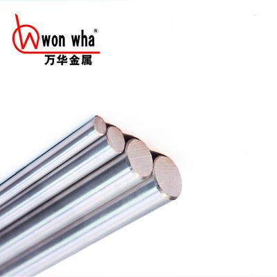 【万华金属】华新丽华不锈钢出口专供钢棒定制批发数控机床研磨棒