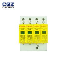 广珠电气GZD1-4p10KA浪涌防雷开关 防雷开关 电涌保护器