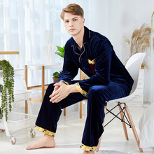 Yao Ting autumn and winter new gold velvet pajamas men's autumn and winter long-sleeved trousers home service suits  SR979