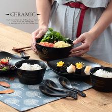 餐具套裝啞光15頭陶瓷碗碟套裝韓式簡約家用碗具碗筷碗盤套裝批發