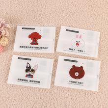 专业定制塑料复合中封包装袋 食品包装袋卡通图案印刷软包装袋