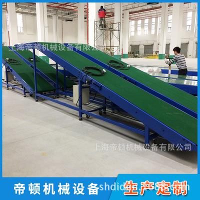 专业定制PVC流水线 电子电器生产线输送设备装车斜坡皮带输送机