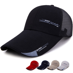 CAP summer sunscreen sun hat lengthened along the Korean version of the tide printing breathable mesh hat men's outdoor travel fishing hat
