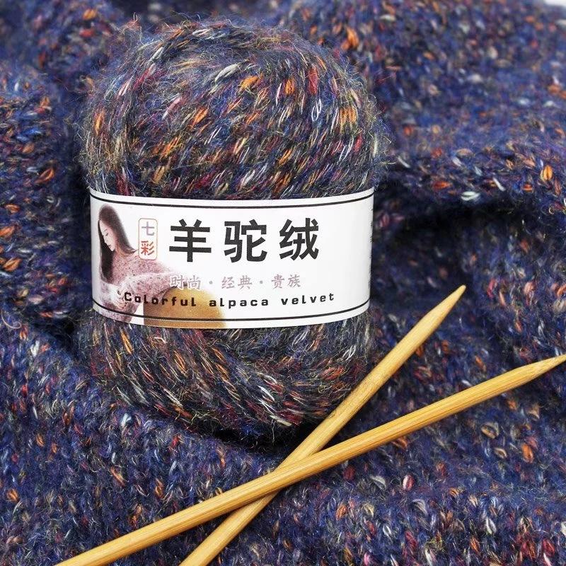 暖鹿韩国手编七彩羊驼绒粗毛线棒针编织围巾外套线厂家批发