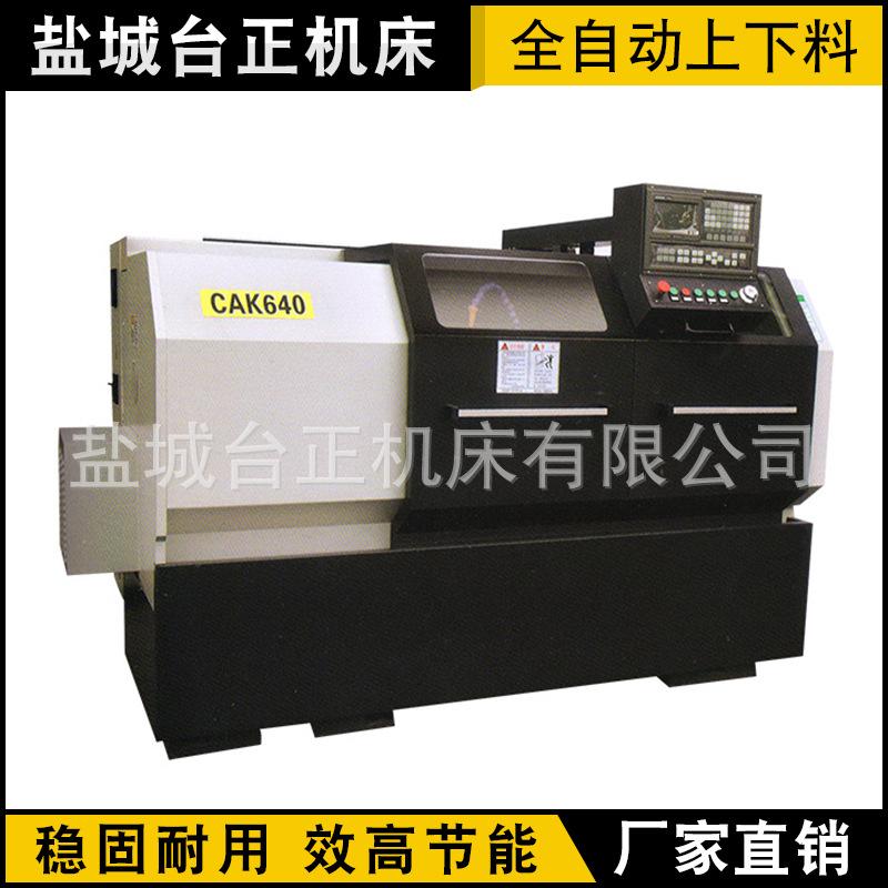 厂家专供 自动送料数控车床 ck6140X750 独轴光机 数控车床结构