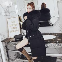 2018冬季新款棉衣女休閑中長款收腰加厚羽絨棉服過膝韓國外套女