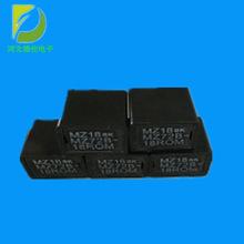 厂家批发 电视机消磁电阻 9欧 18欧 27欧 全新PTC消磁电阻2脚