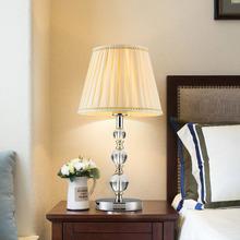 亚马热卖ed欧式水晶台灯 创意简约酒店样板房装饰台灯卧室床头灯