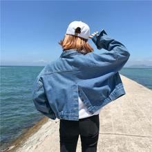 2018新款女性短款牛仔外套韩版学生蝙蝠袖宽松休闲大码夹克