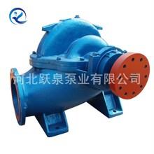 【跃泉牌双吸泵】14SH-19A型 中开式离心泵 大流量 高扬程 节能泵