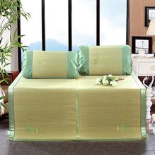 蔺草席1.8m/1.5米床凉席可折叠草席子双人空调席学生宿舍草席90cm