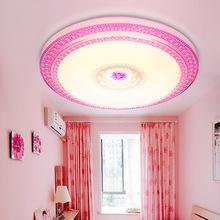 LED吸頂燈 裝飾照明簡約室內臥室燈客房鐵藝圓形亞克力led吸頂燈