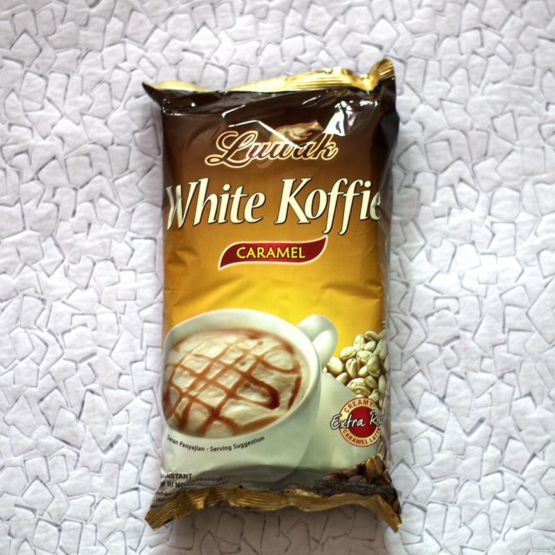 印尼白咖啡 进口焦糖风味露哇产地货源进口食品固体饮料 批发